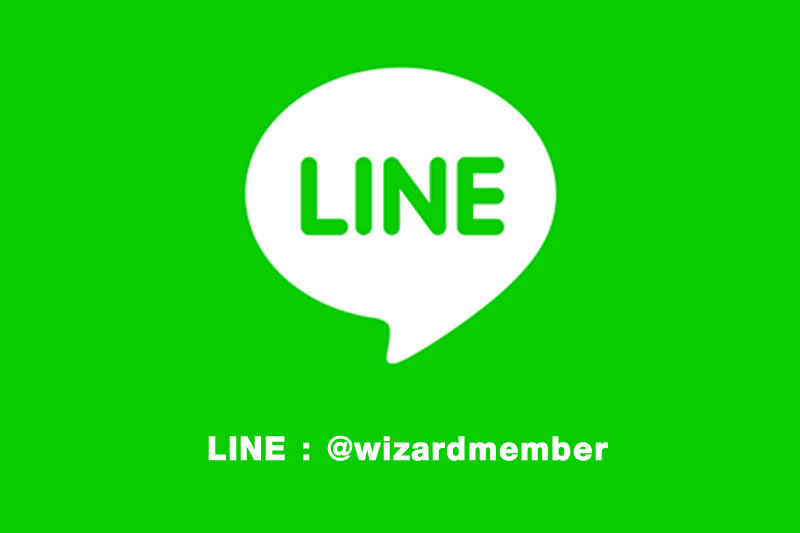 Wizard Line Official